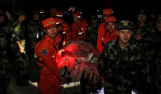 Terremoto de 6.5 grados sacude provincia de China