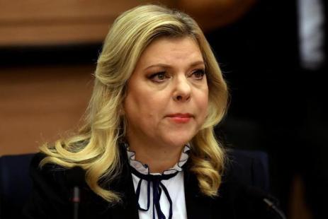 Primer ministro de Israel realizará visita de Estado a México