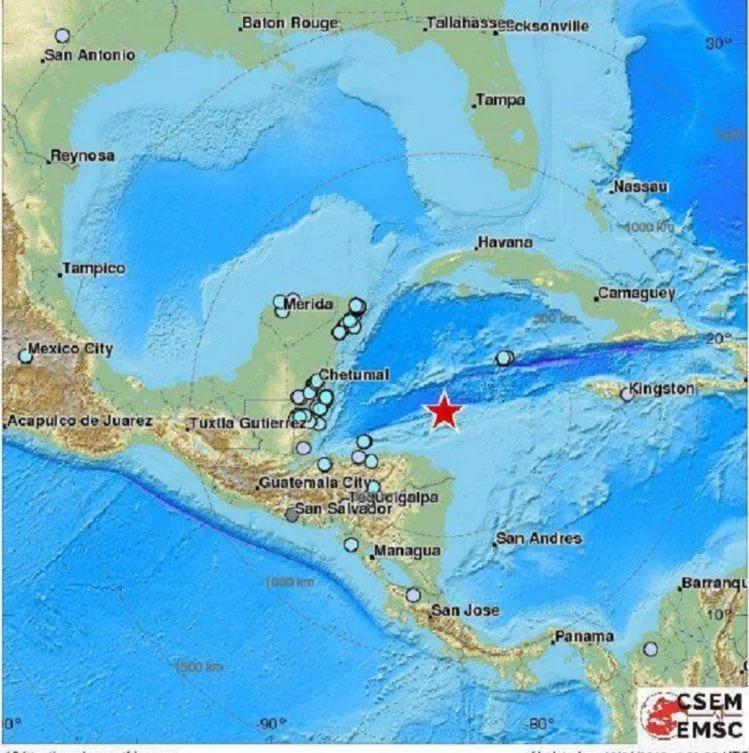 Sismo de magnitud 7.6 sacude a Honduras